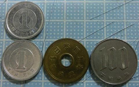 昭和64年硬貨、平成元年硬貨