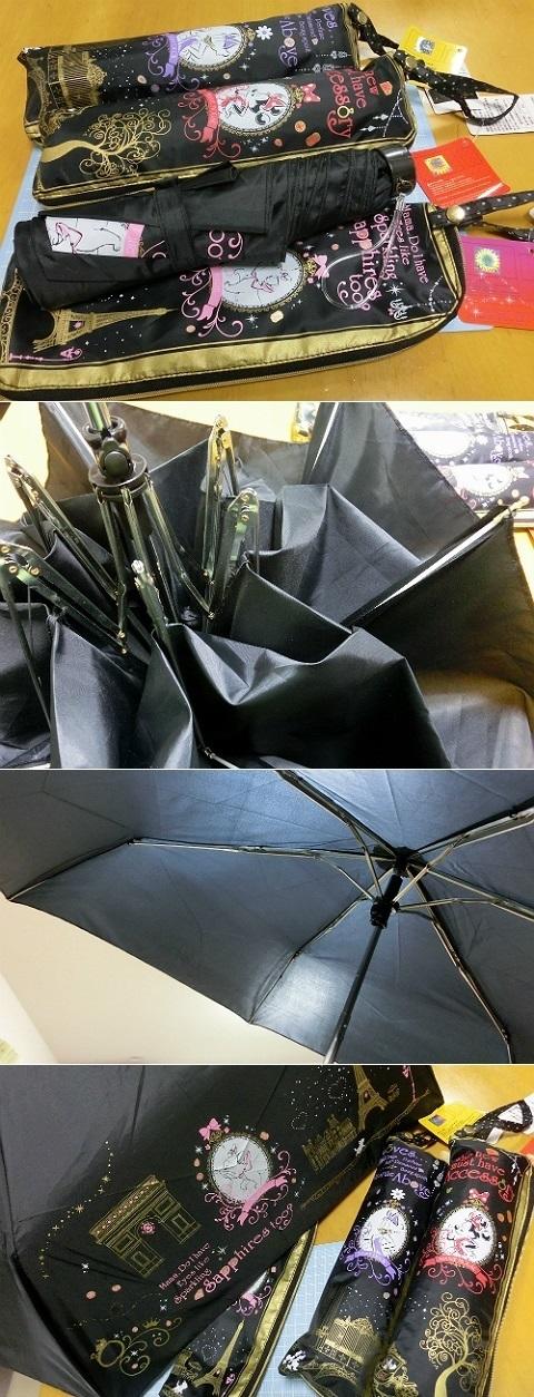 ディズニー 55cm 3段式折り畳み傘