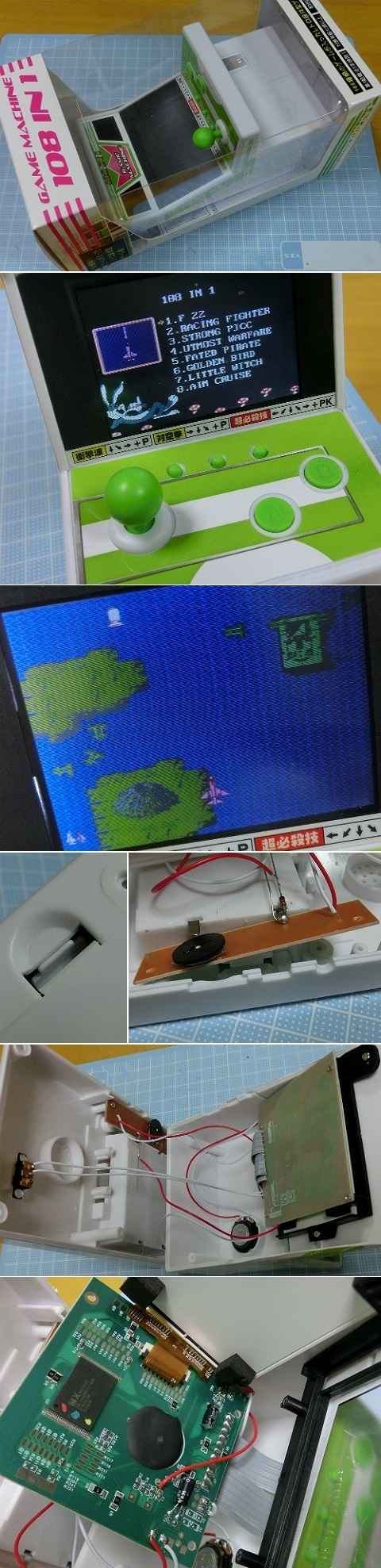 ゲームマシン 108IN1