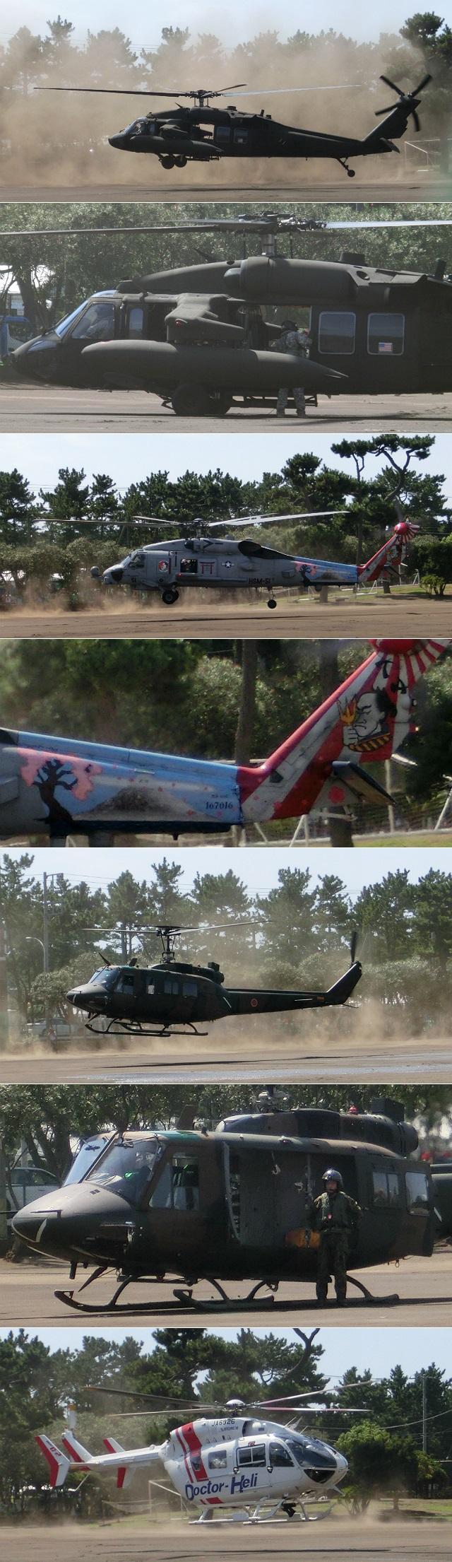 陸上自衛隊のヘリやドクターヘリ等