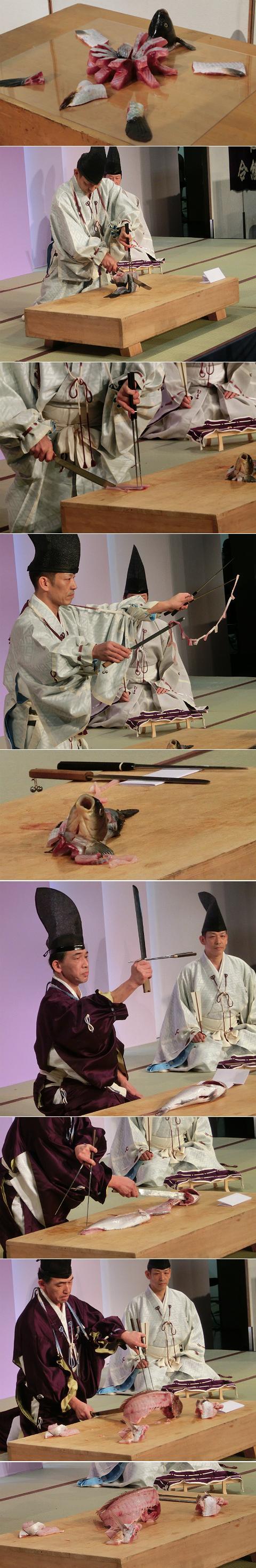 第108回 京料理展示大会 生間流式庖丁