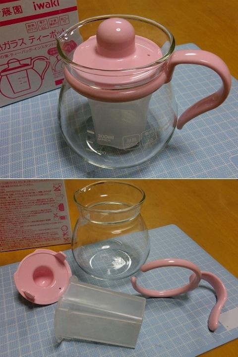 耐熱ガラス ティーポット @伊藤園×iwaki