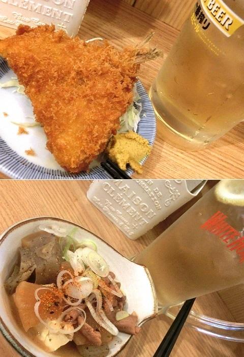 カミナリハイボール、馬ハイ @立呑み晩杯屋 川崎店