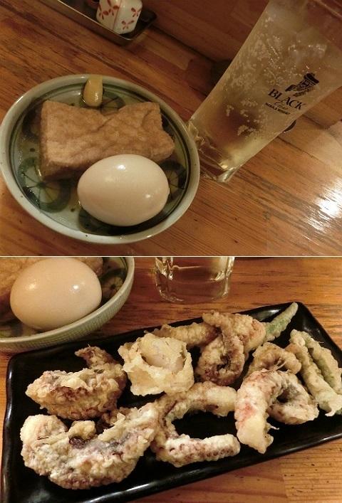 神戸三宮で立ち飲み はしご酒 @呑み処 きのした