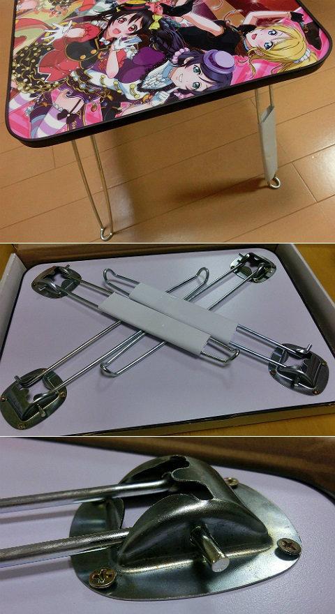 ラブライブ 折りたたみテーブル