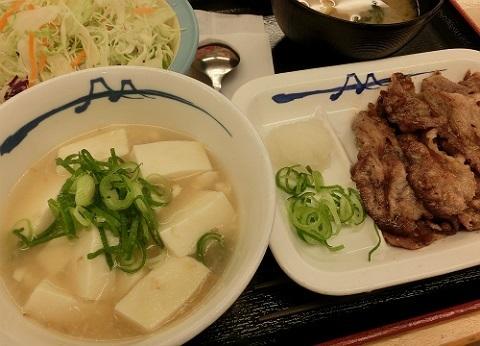 松屋の定食 ライスを湯豆腐に変更