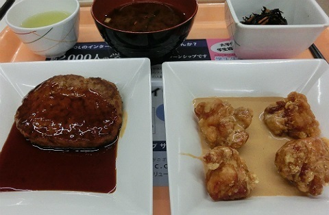 学食でディナー @名古屋大学