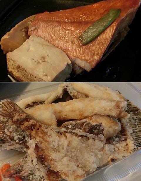 金目鯛の煮付け&かれいの唐揚げ @おさかな処 奈可嶋