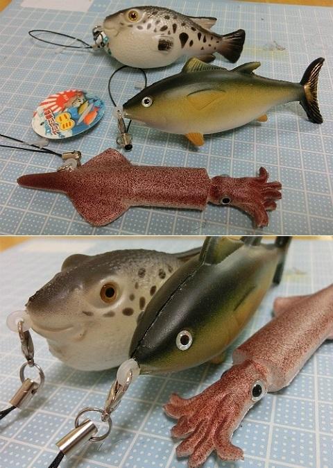 プニプニ鮮魚 ミニ