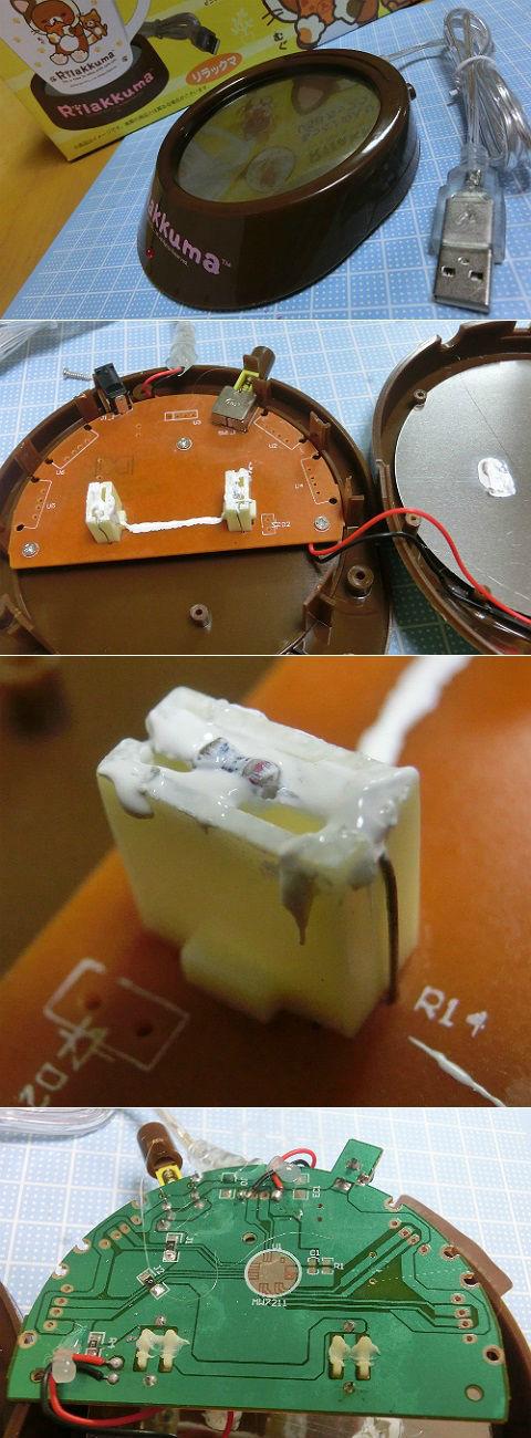 リラックマ もっと のんびりネコ USBカップウォーマーセット