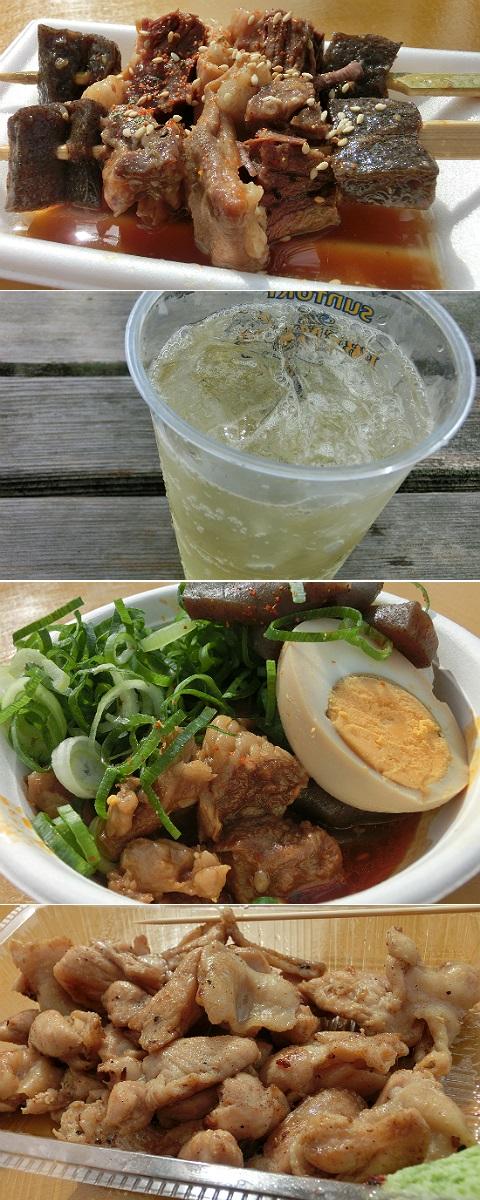 滋賀 食の祭典 in浜大津2014