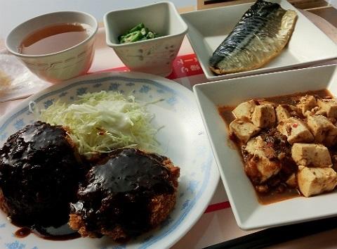 学食でランチ @首都大学東京 南大沢キャンパス