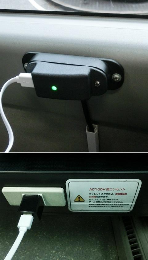 高速バス「つくば号」の充電設備