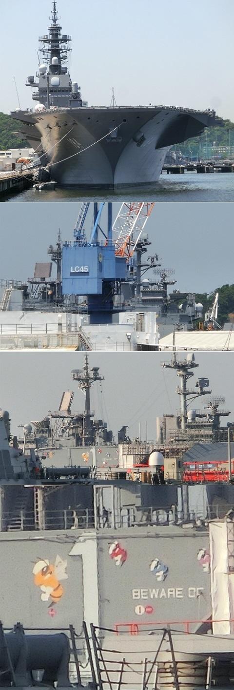 ヘリコプター搭載護衛艦かが & 強襲揚陸艦ワスプ @横須賀