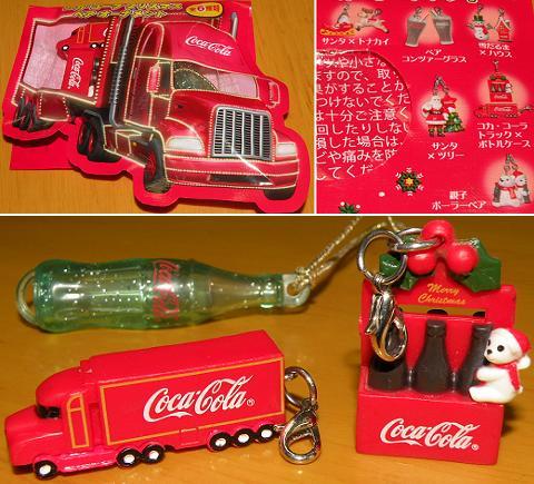 コカ・コーラ クリスマス ペア オーナメント