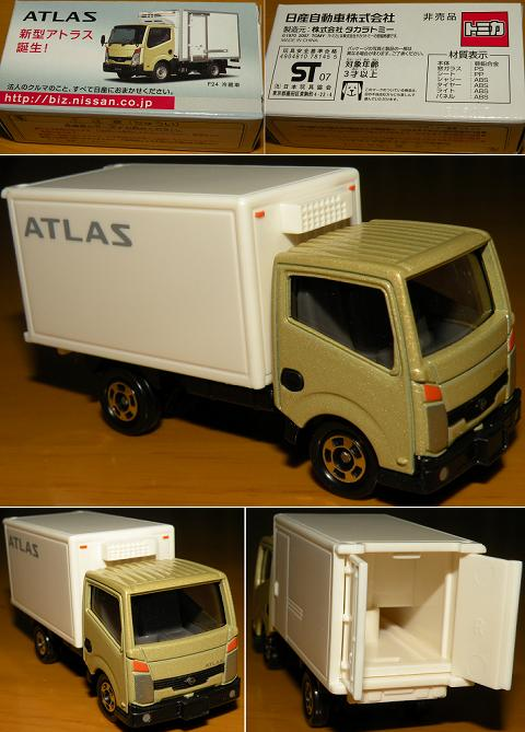 日産 新型アトラス ATLAS F24冷蔵車 トミカ