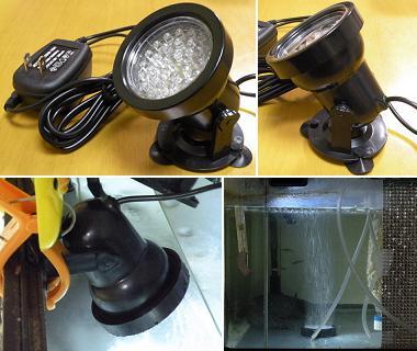 完全防水LED36灯スポットライト