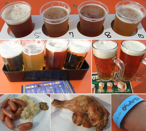 第9回横浜オクトーバーフェスト2011@横浜赤レンガ倉庫