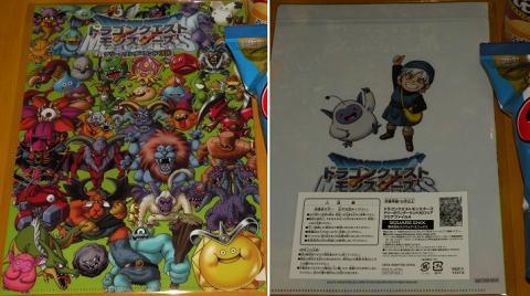 ドラゴンクエストモンスターズ テリーのワンダーランド3D オリジナルクリアファイル
