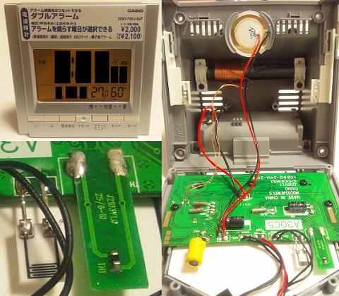 電波時計 CASIO DQD-700J-8JF 温度・湿度表示付き