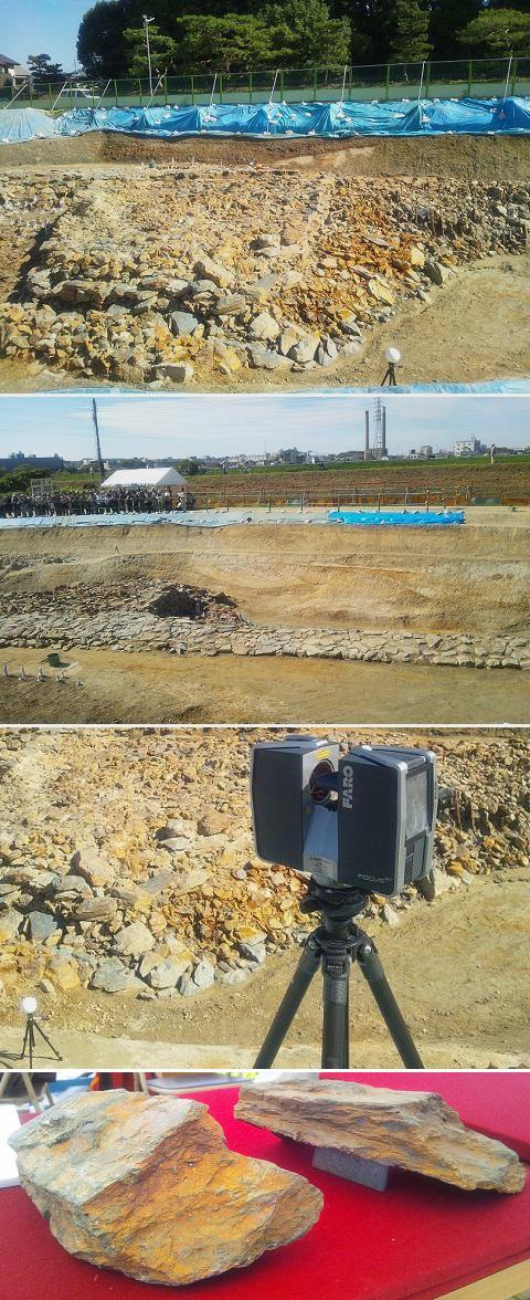 史跡 宇治川太閤堤跡 発掘調査現地説明会