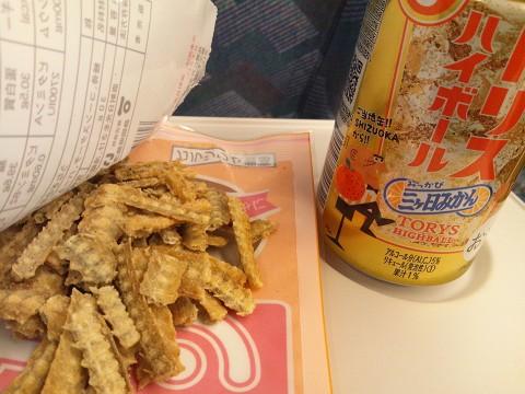 トリスハイボール 三ケ日みかん缶 & うなぎボーン(塩味)
