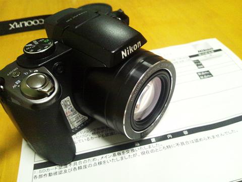 Nikon COOLPIX P80 修理