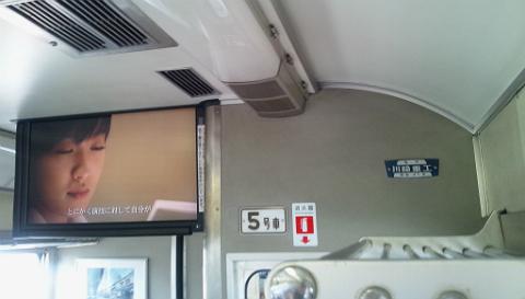 京阪電鉄 旧3000系特急車 テレビカー 引退