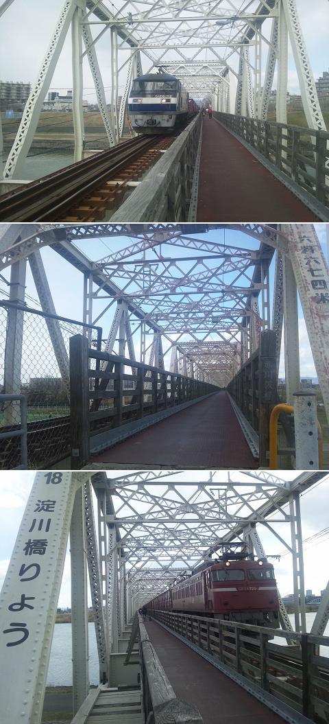 歩ける線路 赤川仮橋