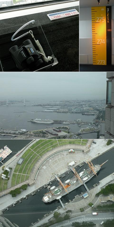横浜ランドマークタワー 20周年