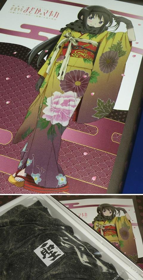 京まふ 聖護院八ツ橋総本店×魔法少女まどか☆マギカ 「聖(黒ゴマ味)」