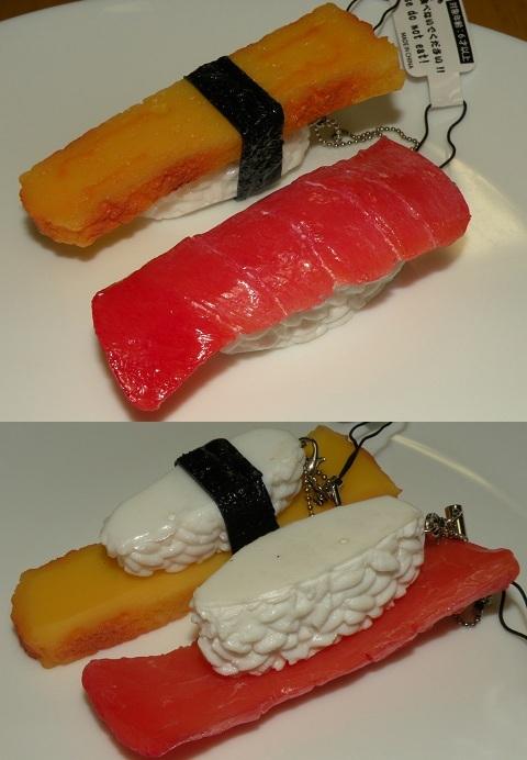 寿司のストラップ