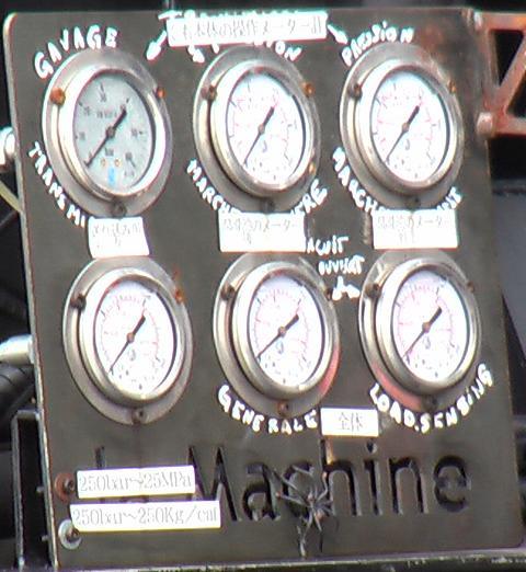 ラ・マシン くも本体の操作メーター計