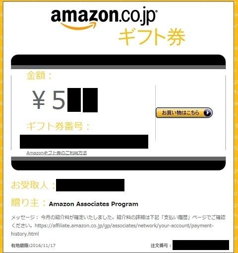 amazon-gif-500.jpg