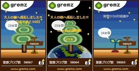 gremz_25-26.jpg