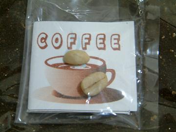 コーヒー箱_02