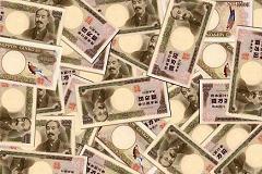 百万円札_02