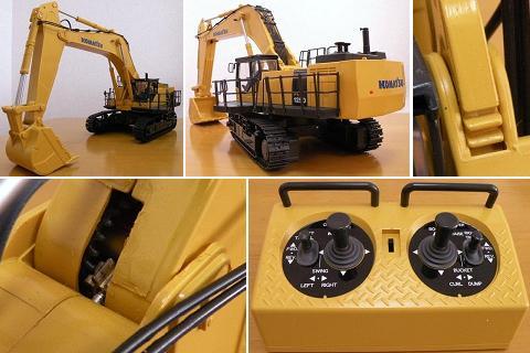 京商IRC建設機械シリーズPC1250-8