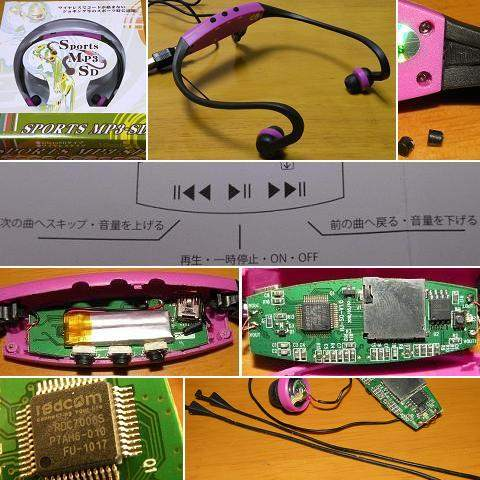SPORTS MP3-SD