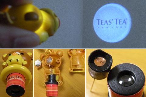 TEAS' TEA リラックマ LEDライトストラップ