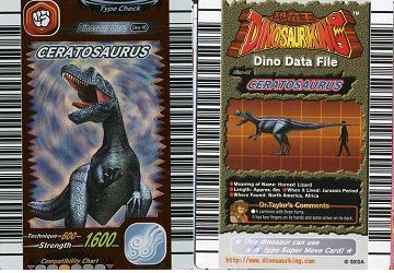 英語版恐竜キング