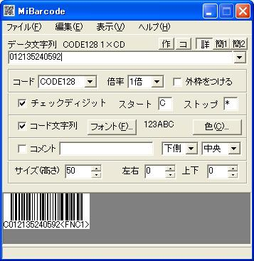 Mib5500