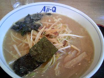 Aji-Q南蛮ラーメン
