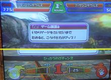 ガイノキング07_04