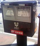 四国松山_04