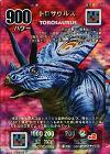 D038JKトロサウルスD