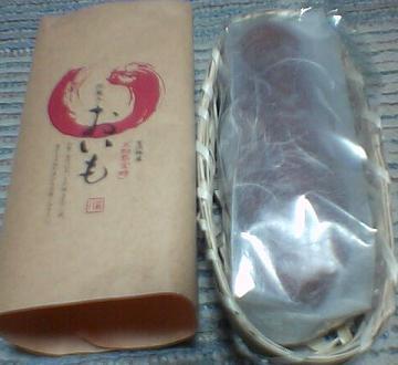 芋菓子おいも(森八)