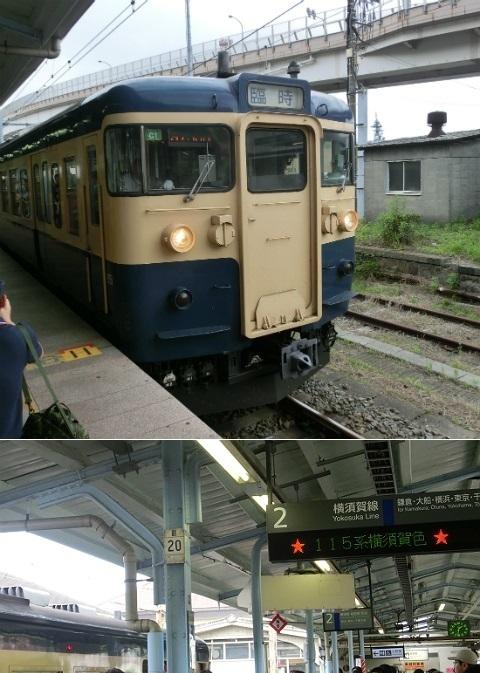 よこすかYYのりものフェスタ2015 JR東日本115系電車(横須賀色)