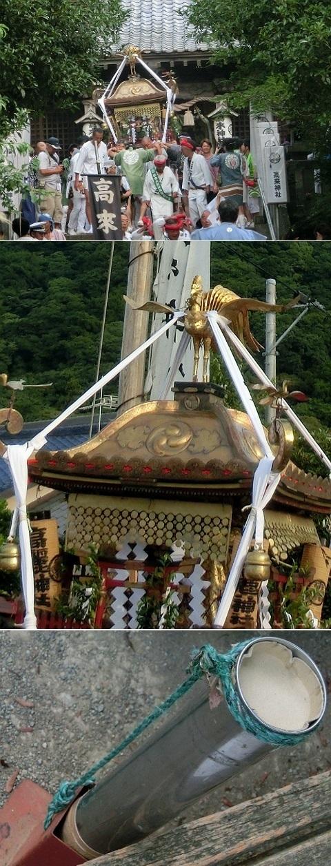 平成29年 御船祭 高来神社 宮出し