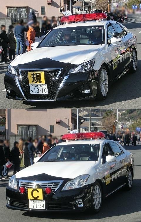 CIMG_96hakone-ekiden_04.jpg